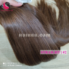 26 inch Cheap Weave Hair Extensions - Double Straight
