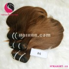 26 inch Cheap Weave Hair Extensions- Single Straight
