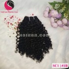 14 inch Loose Curly Virgin Hair – Double Drawn