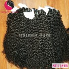 22 inch Loose Curly Hair Weave – Double Drawn