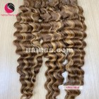 32 inch Natural Weave Hair Extensions - Steam Wavy