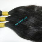 20 inch Unprocessed Virgin Hair Bundles - Wavy Single