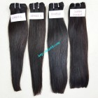 20 INCH STRAIGHT WEAVE HAIR SUPER DOUBLE